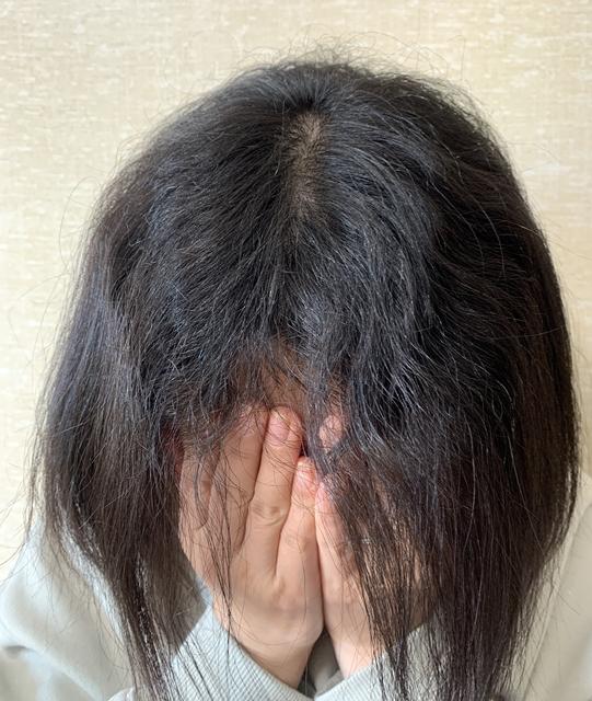 縮毛矯正 やめたい